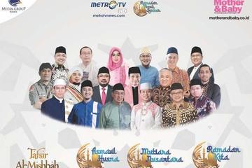 Tafsir Al Mishbah  -  Metro TV